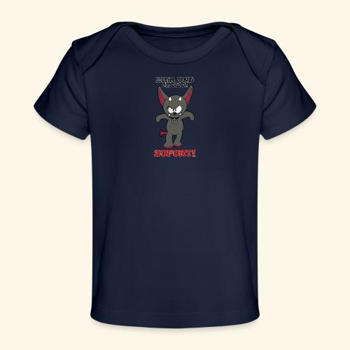 Zwergschlammelfen - Hier und Jetzt, Sofort! - Baby Bio-T-Shirt