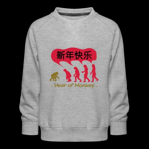 kung hei fat choi monkey - Kids' Premium Sweatshirt