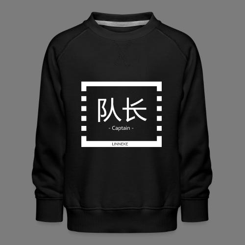 - Captain - - Kids' Premium Sweatshirt