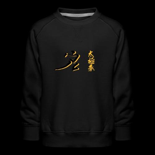 Taijichuan 太極拳 - Kinder Premium Pullover