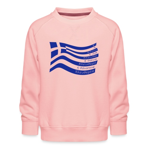 galanolefki - Kinder Premium Pullover