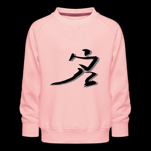 DanBian X - Kinder Premium Pullover