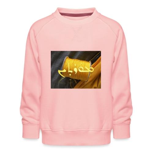 Mortinus Morten Golden Yellow - Kids' Premium Sweatshirt