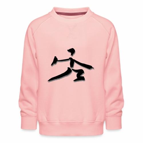 DanBian VII - Kinder Premium Pullover