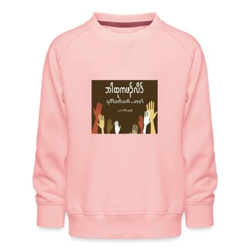 Praying - Kids' Premium Sweatshirt