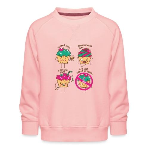 Кексы - Kinder Premium Pullover
