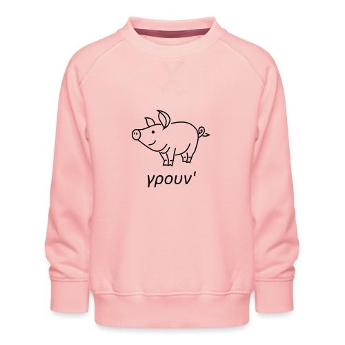 little pig - Kids' Premium Sweatshirt