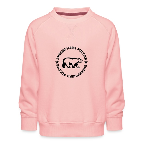 Russia Bear - Kids' Premium Sweatshirt