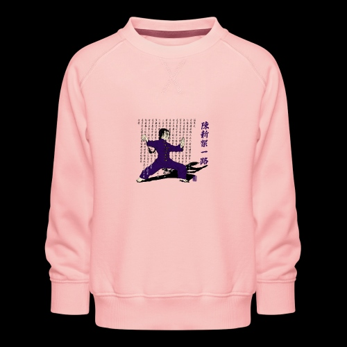Anie Chen Blau - Kinder Premium Pullover