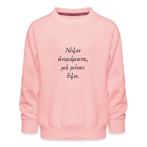 Nammo - Kinder Premium Pullover