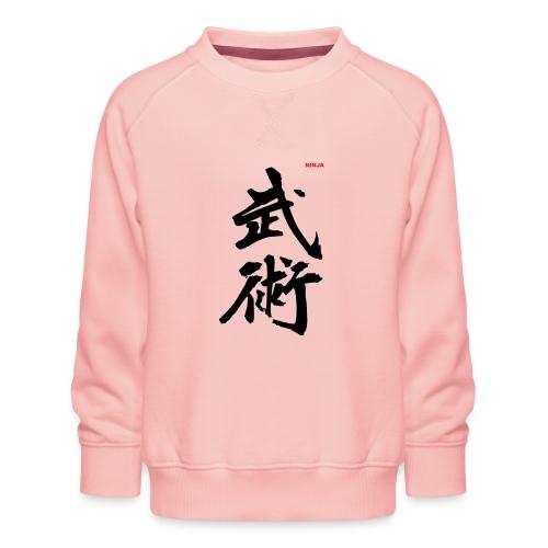 NINJA - martial arts co - Kids' Premium Sweatshirt