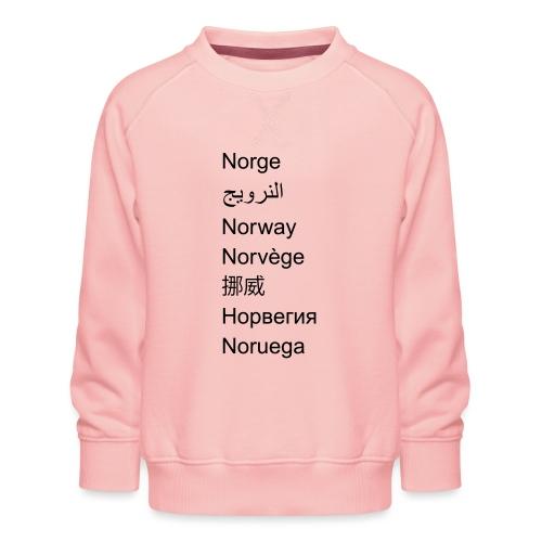 FN-Norge - plagget.no - Premium-genser for barn