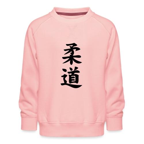 judo - Bluza dziecięca Premium