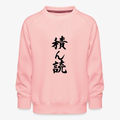 Tsundoku Kalligrafie - Kinder Premium Pullover