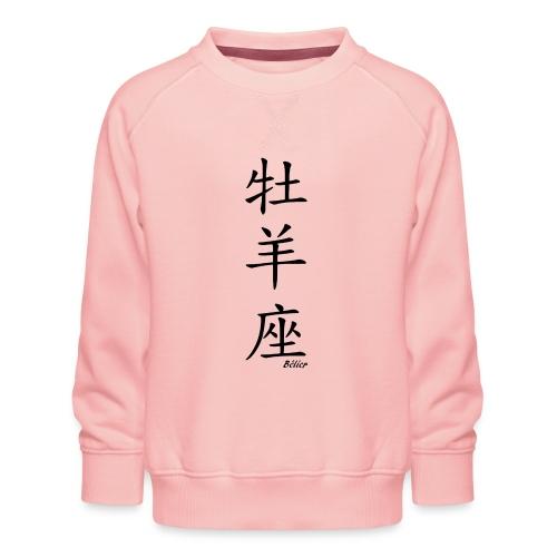 signe chinois bélier - Sweat ras-du-cou Premium Enfant