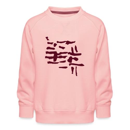 Structure / pattern - VINTAGE abstract - Kids' Premium Sweatshirt
