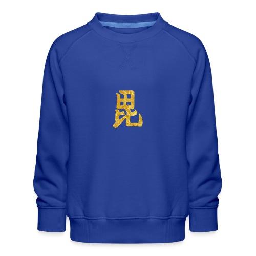 Uesugi Mon Japanese samurai clan in gold - Kids' Premium Sweatshirt