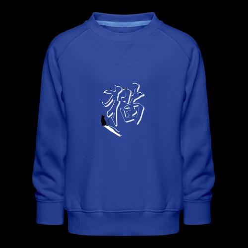 maoniau - Kinder Premium Pullover