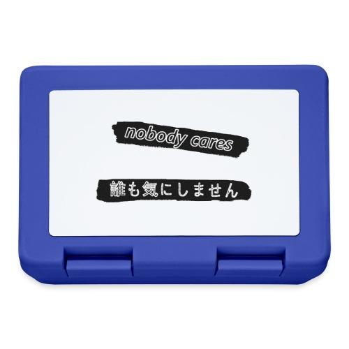 nobody cares po japońsku (passé) - Pudełko na lunch