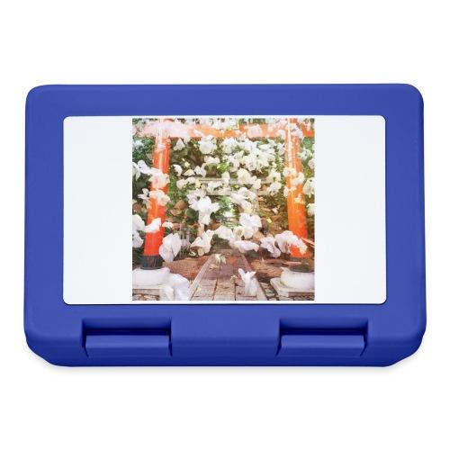 見ぬが花 Imagination is more beautiful than vi - Lunchbox