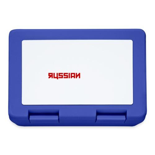 Professional Russian Blue - Broodtrommel