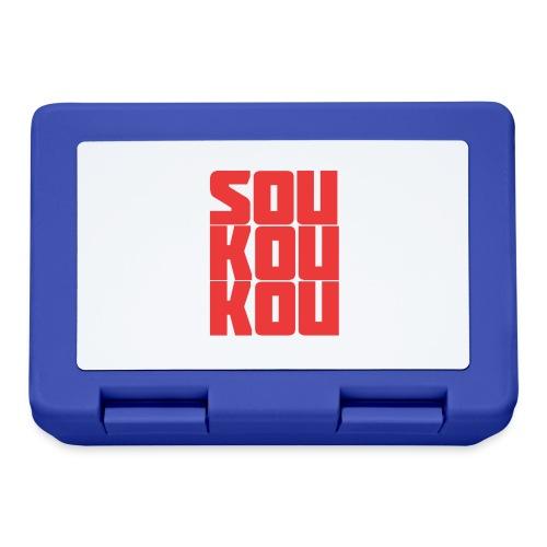 soukoukou Logo - Boîte à goûter.