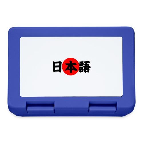japanese - Eväsrasia