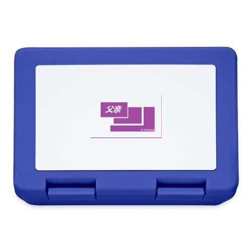 thoughtful mom gay design box logo - Eväsrasia