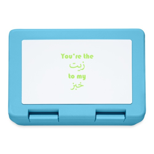 You're the oil to my bread - Lunchbox