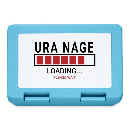 Uranaga Loading... Pleas Wait - Pudełko na lunch
