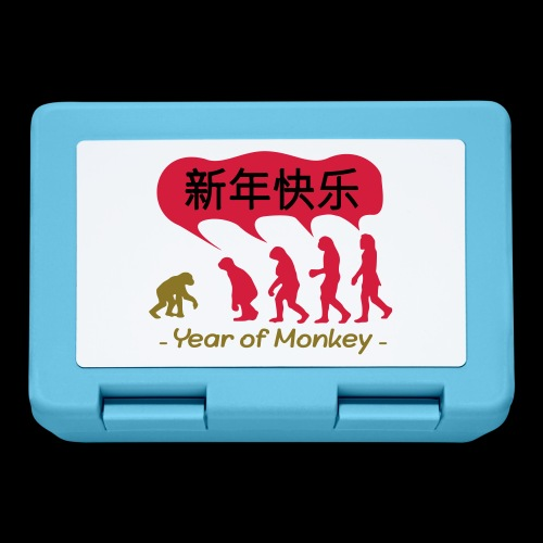 kung hei fat choi monkey - Lunchbox