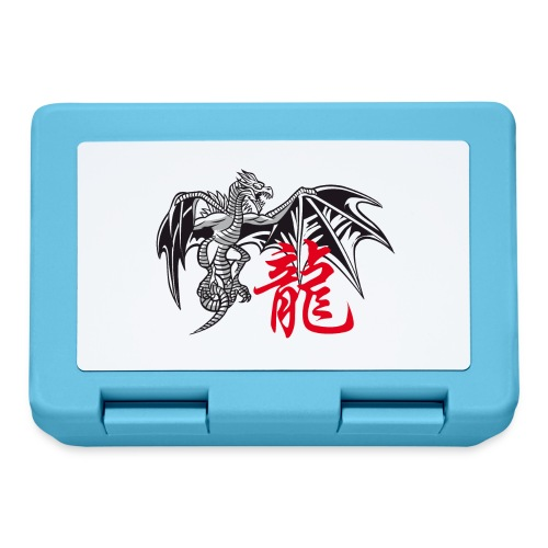 THE YEAR OF THE DRAGON ( - Lunchbox