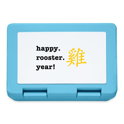 happy rooster year - Lunchbox