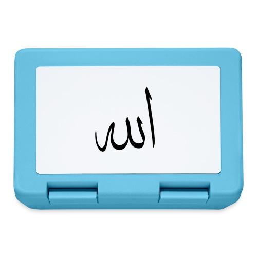 Allah - Boîte à goûter.