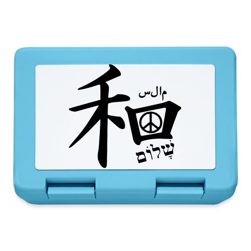 Peace - Lunch box