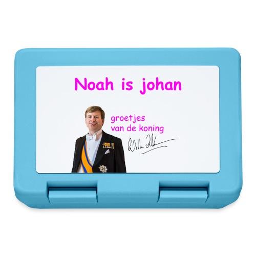 Noah is een echte Johan - Broodtrommel