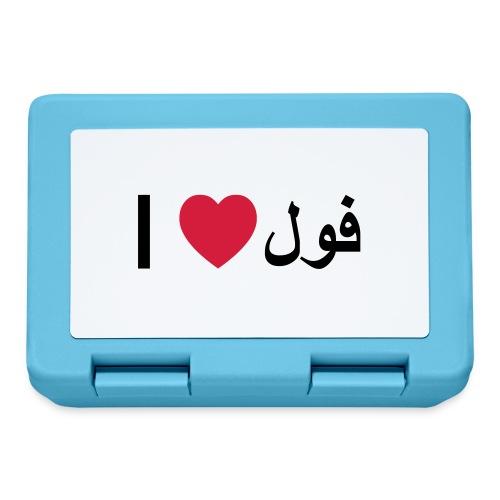 I heart Fool - Lunchbox