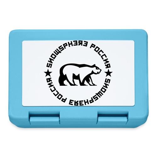 Russia Bear - Lunchbox