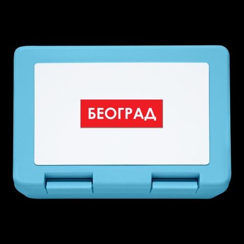 Beograd - Utoka - Brotdose