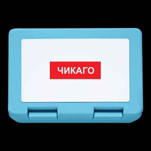 Chikago - Utoka - Brotdose