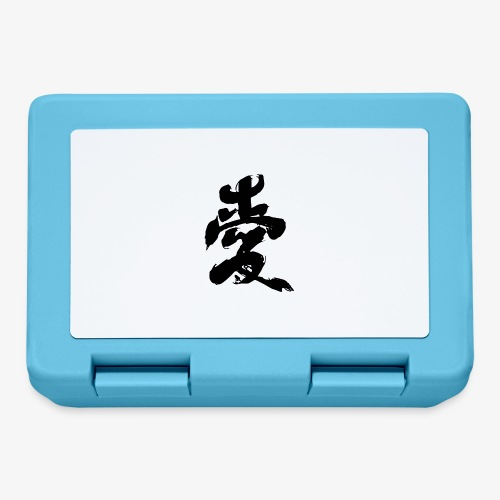 Japanese Kanji - Lunch box
