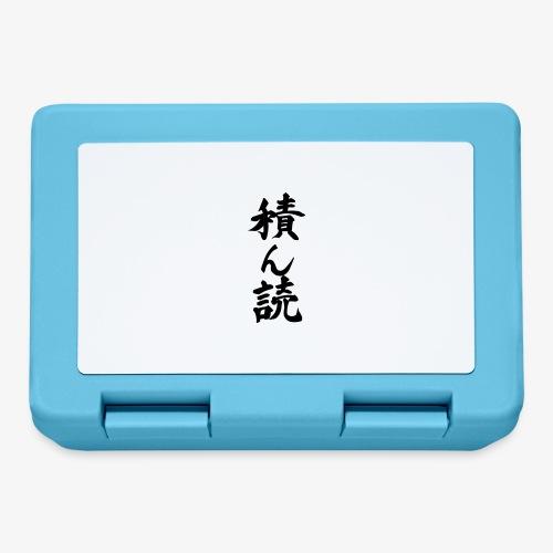 Tsundoku Kalligrafie - Brotdose