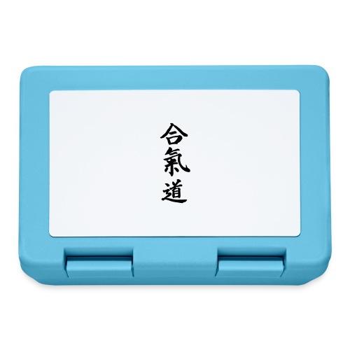 Aikido Kanji - Lunchbox
