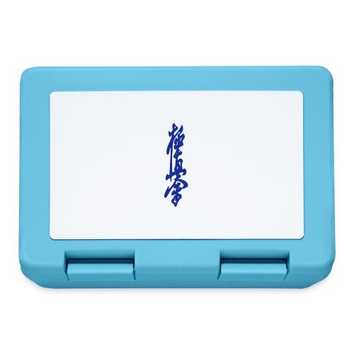 KyokuShin - Broodtrommel