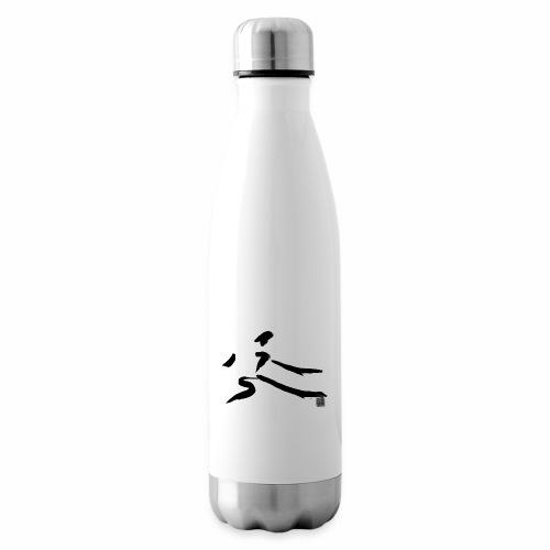 Chen Taiji - Isolierflasche