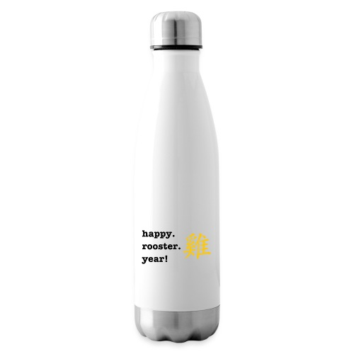 happy rooster year - Insulated Water Bottle