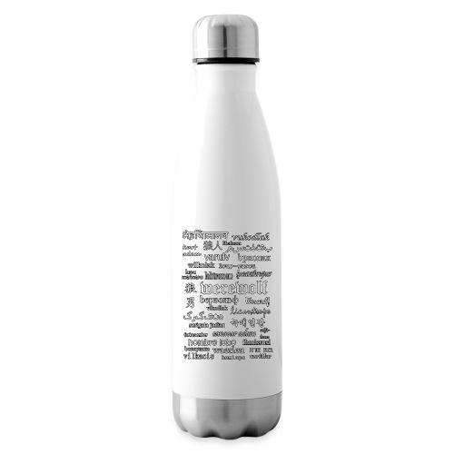 Werewolf in 33 Languages (Black Ver.) - Insulated Water Bottle