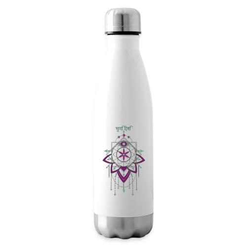 Saat des Lebens Einheit Göttin Mutter Erde - Isolierflasche