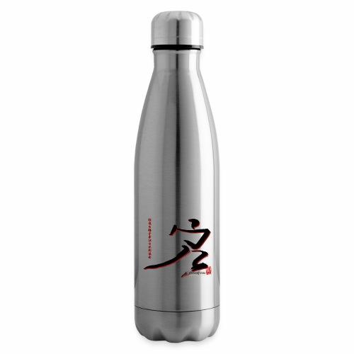 Chen Baihe - Isolierflasche