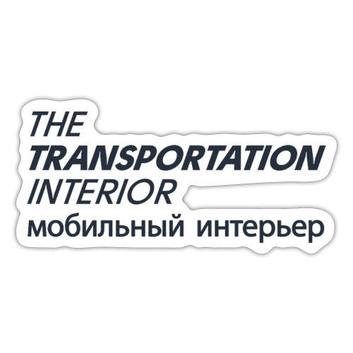 The Transportation Interior Russia - Sticker